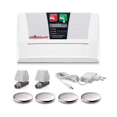 Проводная система защиты от протечек на 2 крана АкваСторож Эксперт 2*20