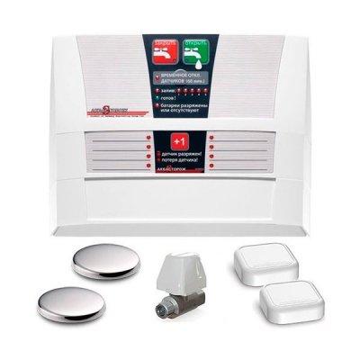 Беспроводная система защиты от протечек на 1 кран АкваСторож Эксперт Радио PRO 1*25