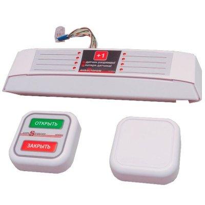 Радиобаза с двумя беспроводными датчиками для систем Аквасторож