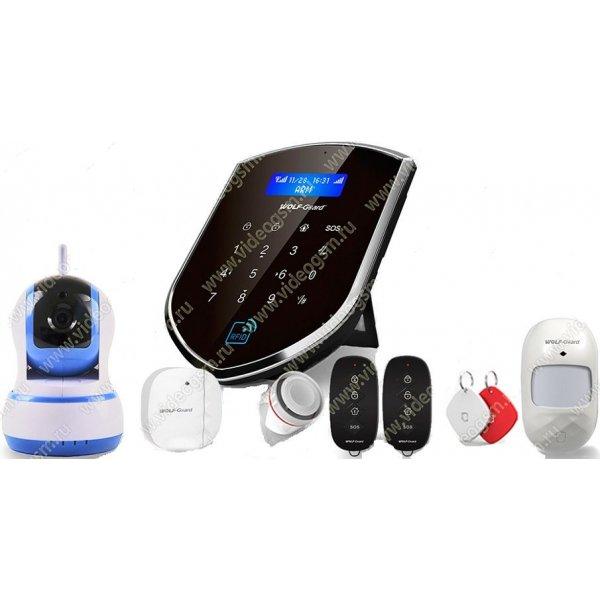 Купить комплект охранной сигнализации для дома