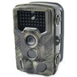 Фотоловушка с записью по датчику движения Филин 200 (Suntek HC-800A)