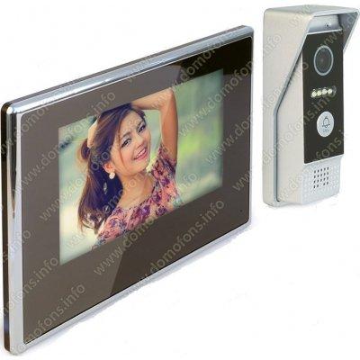 Цветной IP видеодомофон с записью HDcom S-714-IP