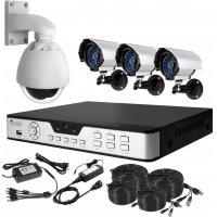 Проводной аналоговый комплект видеонаблюдения с поворотной камерой Millenium Street PTZ