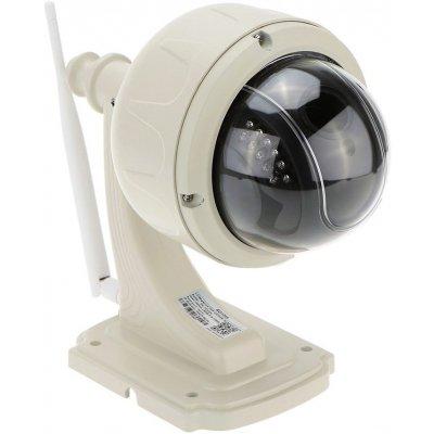 Уличная поворотная купольная Wi-Fi IP камера 1.3 МП с 4х увеличением Link-SD13W