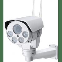 Уличная поворотная 3G 4G IP камера c 5х зумом и записью на карту памяти Millenium 433 PTZ