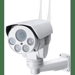 Уличная поворотная 3G 4G IP камера c 5х зумом Millenium 433 PTZ
