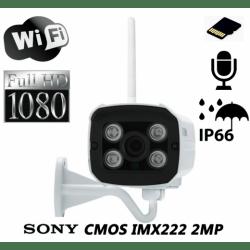 Уличная IP Wi-Fi камера 2МП с поддержкой карт памяти Millenium Street Cam