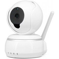 Внутренняя поворотная WiFi IP камера Proline IP-HPT1092WR с двухсторонним аудио