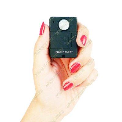 Автономный миниатюрный GSM датчик движения Страж Micro GSM с микрофоном