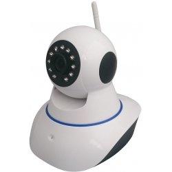 Внутренняя поворотная 3G 4G IP камера c микрофоном и записью на карту памяти Zodikam 204