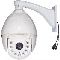 Скоростная поворотная купольная IP камера для улицы с 18х увеличением Zodiak 986