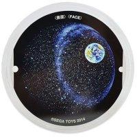 Дополнительный проекционный диск для планетария HomeStar Земля в космосе