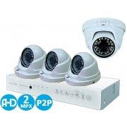 Проводной Full-HD комплект видеонаблюдения на 4 камеры IVUE Купол AHD 4CH