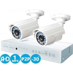 Проводной HD комплект видеонаблюдения на 2 уличные камеры IVUE Street AHD 2CH