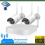 Цифровой уличный комплект видеонаблюдения на 2 камеры Longse SH2CH Wi-Fi