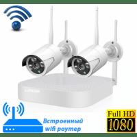 Цифровой уличный комплект видеонаблюдения на 2 камеры Longse HS2CH Wi-Fi