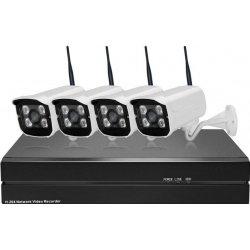 Цифровой комплект видеонаблюдения на 4-8 камер для улицы и дома Millenium 8CH 4 Cam Wi-Fi