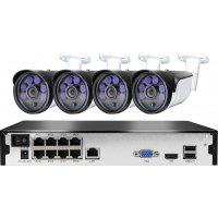 Цифровой комплект видеонаблюдения на 4 уличные 5Mpx камеры Millenium PRO IP 4 POE
