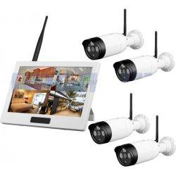 Беспроводной комплект видеонаблюедния на 4 уличные камеры 8115HD4