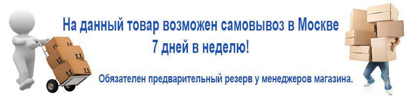 Пуско-зарядное устройство HUMMER Н1 - купить самовывозом в Москве