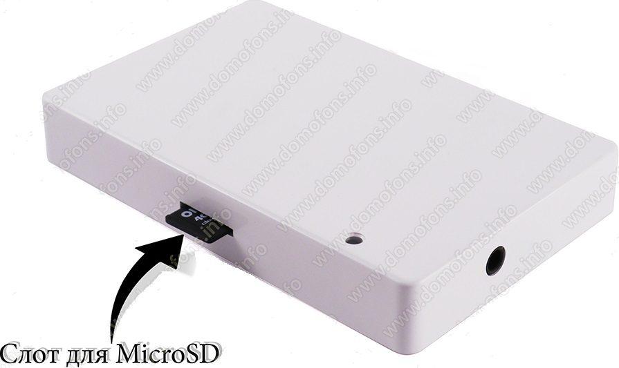 Дверной wi-fi видеоглазок с монитором и датчиком движения iHome-GLAZ-М-White