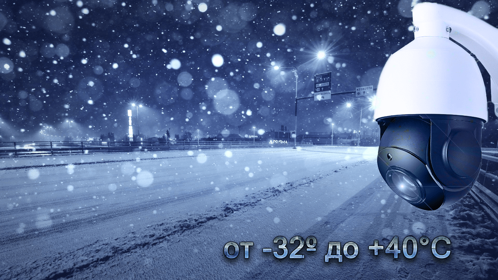 Уличная купольная поворотная IP камера 5.0Mp c 30х зумом Millenium 39 PTZ