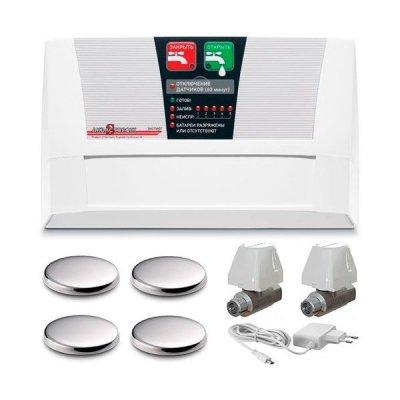 Проводная система защиты от протечек на 2 крана АкваСторож Эксперт 2*15