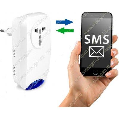 Умная GSM розетка с дистанционным управлением Express-007