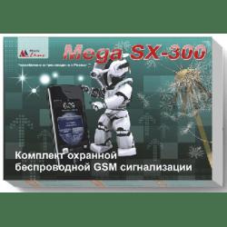 Беспроводная GSM сигнализация с аудио контролем Mega SX-300
