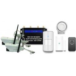Беспроводная GSM сигнализация с двумя уличными wi-fi камерами Sapsan 4G Cam