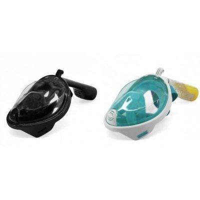 Маска для подводного плавания на все лицо Diver Mask GP-FDM