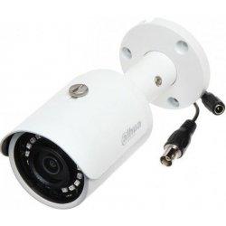Уличная камера видеонаблюдения Dahua DH-HAC-HFW1220SP-0280B 2.8mm