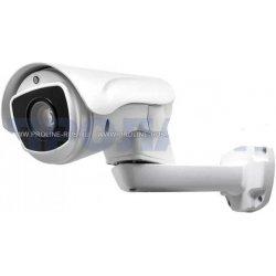 Уличная поворотная гибридная AHD камера Proline PR-HB2108Z