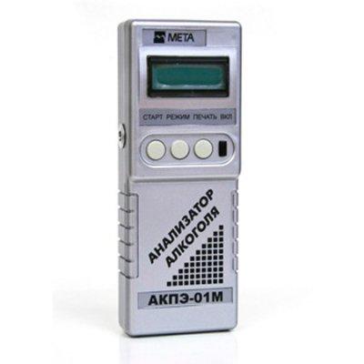 Высокопрофессиональный анализатор алкоголя АКПЭ-01М-01