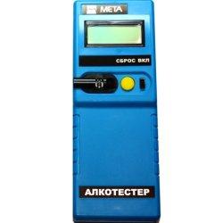 Профессиональный алкотестер Мета-01 (ГИБДД)