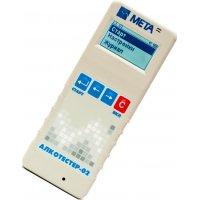 Профессиональный алкотестер Мета-02 (ГИБДД)