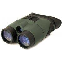 Бинокль ночного видения с центральной фокусировкой Yukon (Юкон) Tracker 3x42