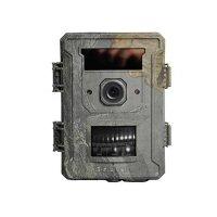 Фотоловушка для охраны и охоты с MMS функционалом Bestok M660-GP
