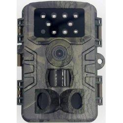 Фотоловушка с записью по датчику движения Филин 700AH (Suntek HC-700AH)