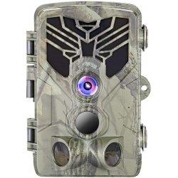 Фотоловушка 20Mp для охоты и охраны Филин 810 (Suntek HC-810)