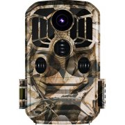 Фотоловушка для охоты и охраны с записью по движению Филин HC-1600A-WiFi
