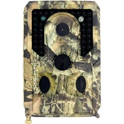 Фотоловушка для охраны с записью по датчику движения Филин HC-900AH-li