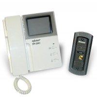 Проводной черно-белый видеодомофон Eplutus 2280