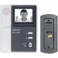 Проводной черно-белый видеодомофон Eplutus 2283