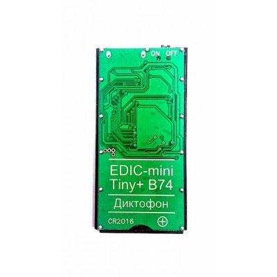 Цифровой скрытый мини диктофон с активацией голосом Edic-mini Tiny + B74-150hq
