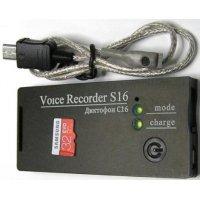 Цифровой скрытый мини диктофон для записи разговоров Сорока 16