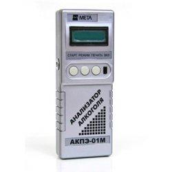 Анализатор алкоголя АКПЭ-01М-01