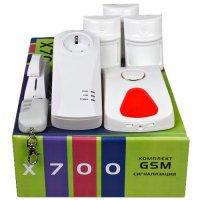 Комплект беспроводной GSM сигнализации X700 для дома и дачи