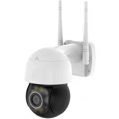 Купольная поворотная Wi-Fi IP камера с записью на карту памяти HDcom 222-SWZ2