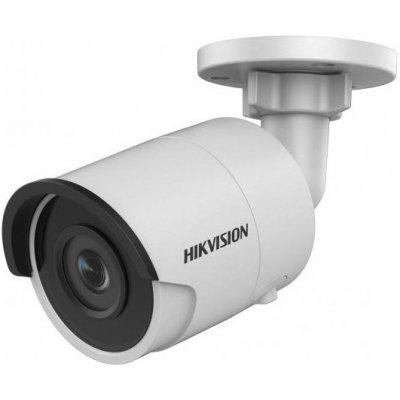Уличная IP POE камера 4Mp с записью на карту памяти HIKVISION DS-2CD2043G0-I
